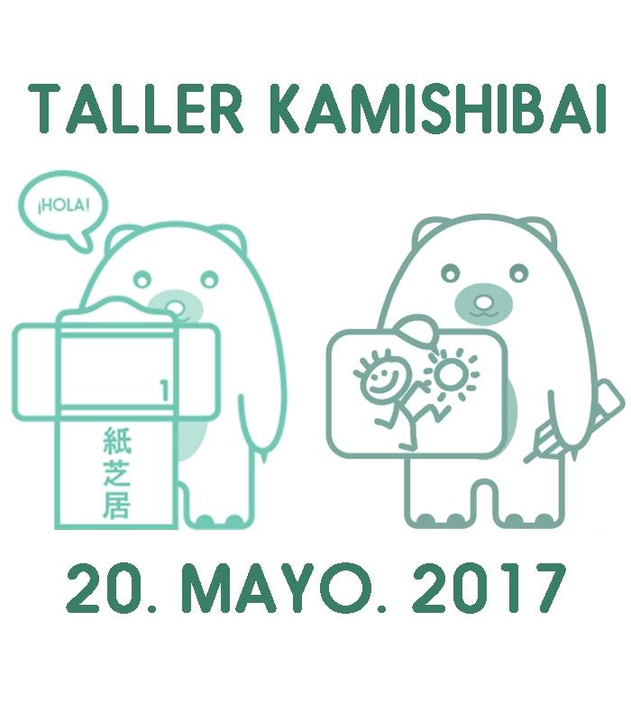Taller de narración y creación Kamishibai