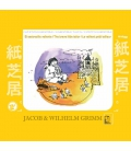 The Brave Little Tailor (BEST PRICE)
