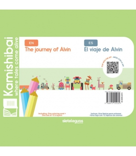 The Journey of Alvin (OUTLET)