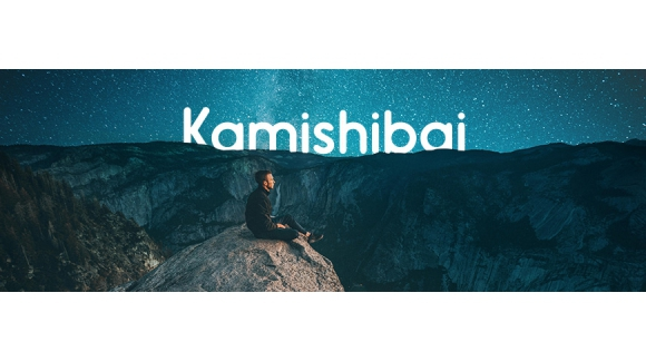 What would you do if you had a Kamishibai? (free your mind!)