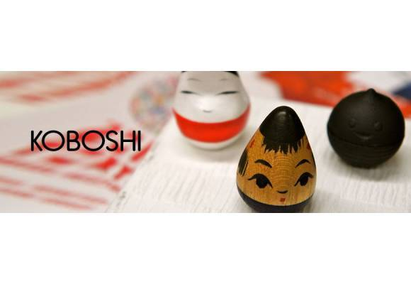 """Koboshi"", a cultural project. (Prize draw!)"